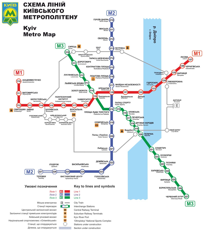 Киев схема линий метро