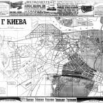 План Киева 1924 года