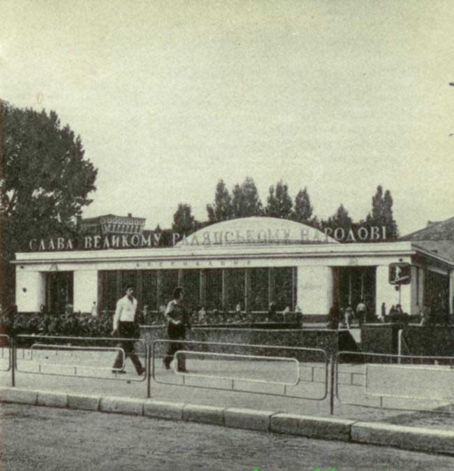 Метро в Киеве, 1960 год, метро Арсенальная