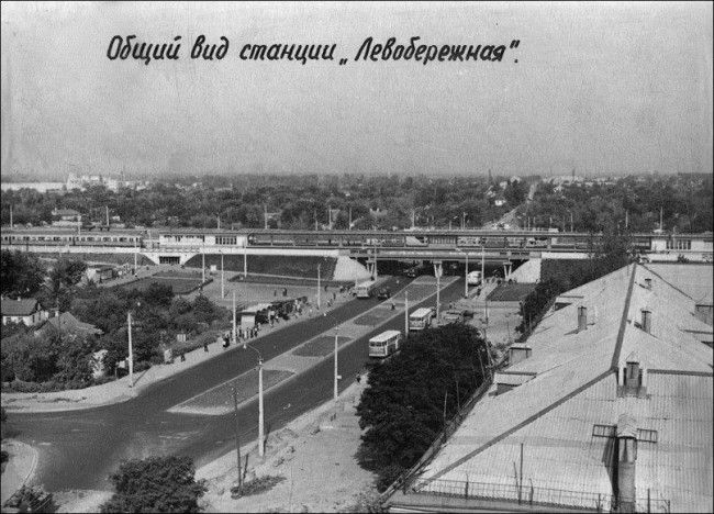 Станция метро Левобережная в Киеве в 1965 году