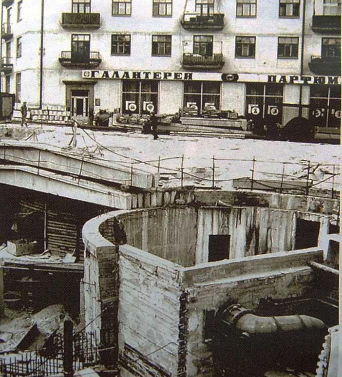 Станция метро Кловская в Киеве, строительство подземного перехода для станции в 1980 году