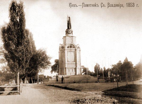 Памятник Владимиру Крестителю в 1853 году