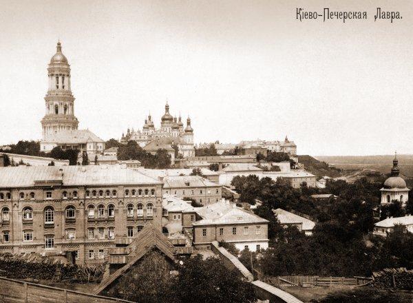 Киево-Печерская Лавра в 60-х годах 19 века