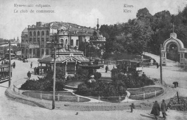 Европейская (Царская площадь) в 1872 году