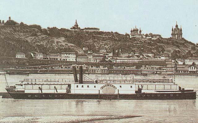 Днепр в конце 19 века