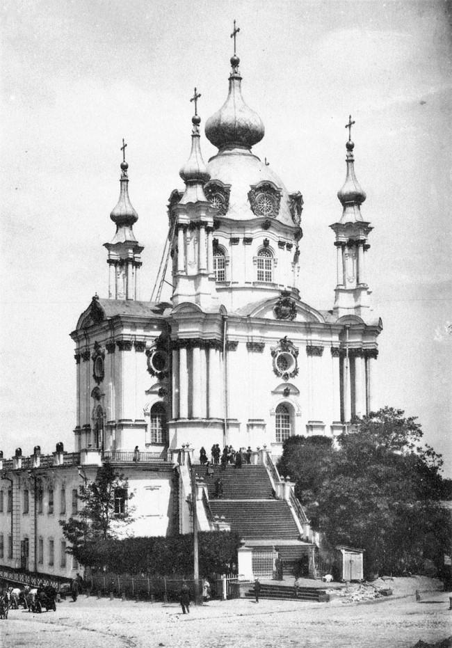 Андреевская церковь в конце 19 века