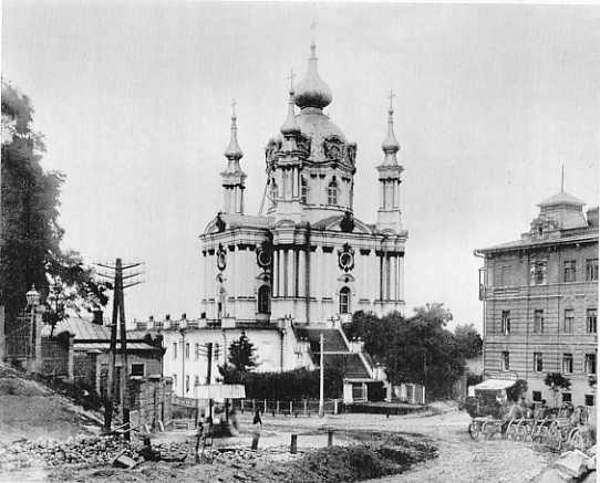 Андреевский спуск в 1890 году