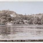 Днепр, конец 19 века, черно-белое фото