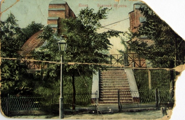 19 век, руины Золотых ворот