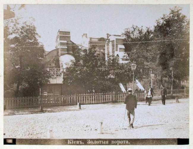 Золотые ворота в конце 19 века