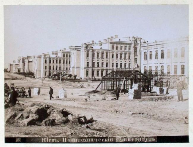 КПИ в конце 19 века