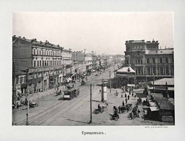 Крещатик в конце 19 века