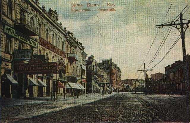 Крещатик в 19 веке