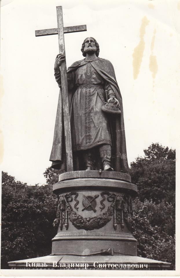 Конец 19 века, памятник Владимиру, Владимирская горка, Киев