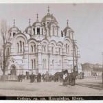 Церкви Киева в конце 19 века