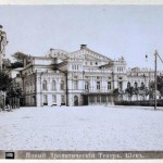 Товарищество драматических артистов, конец 19 века, Киев