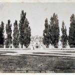 Мариинский дворец в Киеве в 1890-х годах