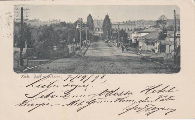 Вокзал в 1898 году, Киев