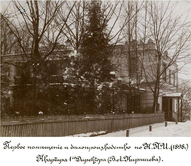 Политех в Киеве в 98 году 19 века