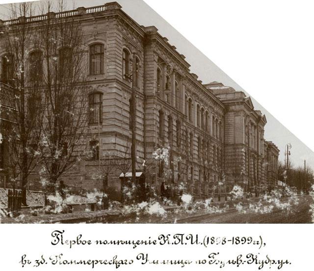 Киев, Политех, 19 век