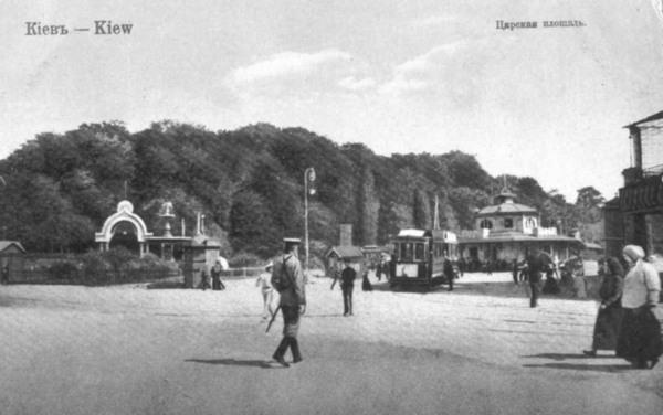 Европейская (Царская) площадь в 1900 году