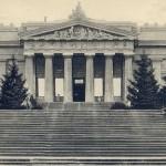 Национальный художественный музей Украины в начале 20 века