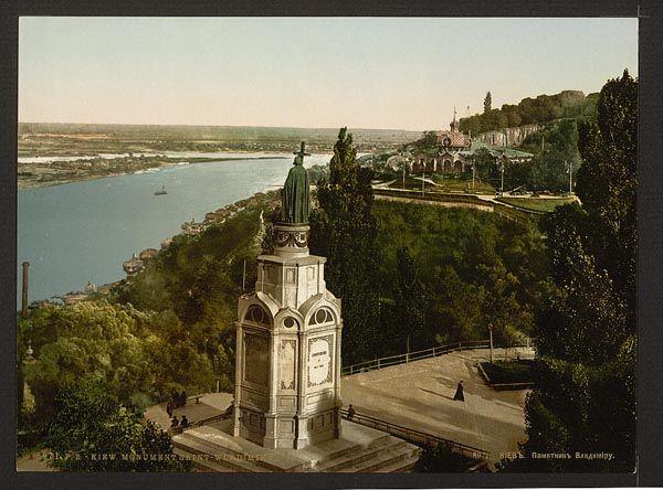 Начало 20-го века, Владимирская горка