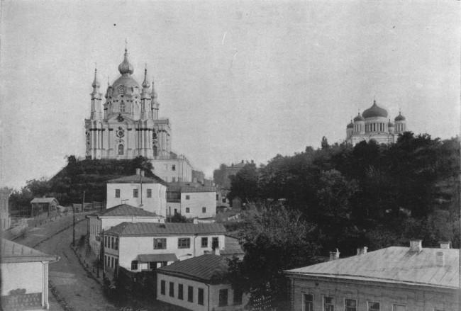 Андреевский спуск в начале 20 века