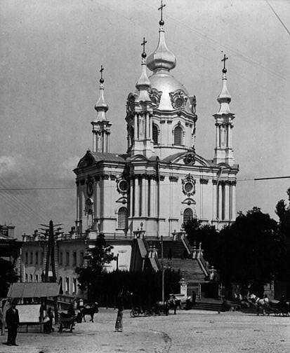 Андреевская церковь, черно-белое фото начала века