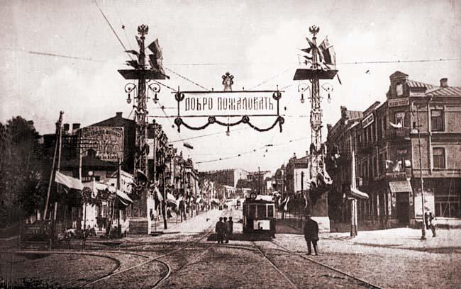 Улица Коминтерна (бывшая Безаковская) в начале 20 века