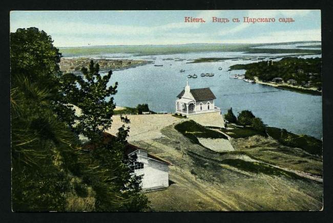 Царское село, Днепр, начало 20 века