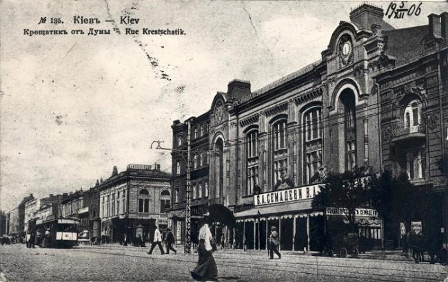 Крещатик в районе Думы в начале 20 века