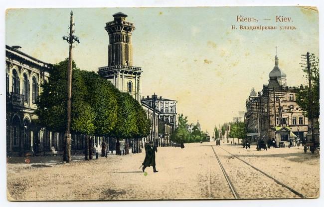 Пожарная часть на Владимирской улице в 1900-м году