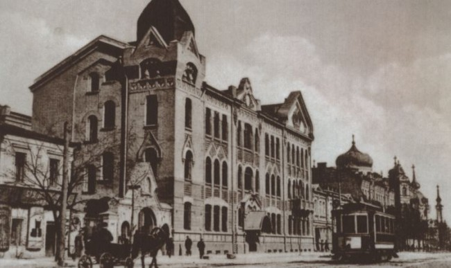Владимирская улица в начале 20 века