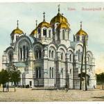 Владимирский собор в начале 1900-х годов