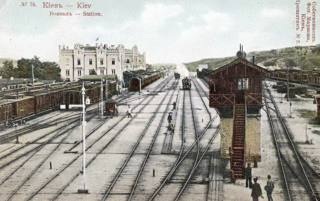 Киевский вокзал в начале 20 века