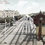 Железнодорожный вокзал в городе Киеве в начале 20 века