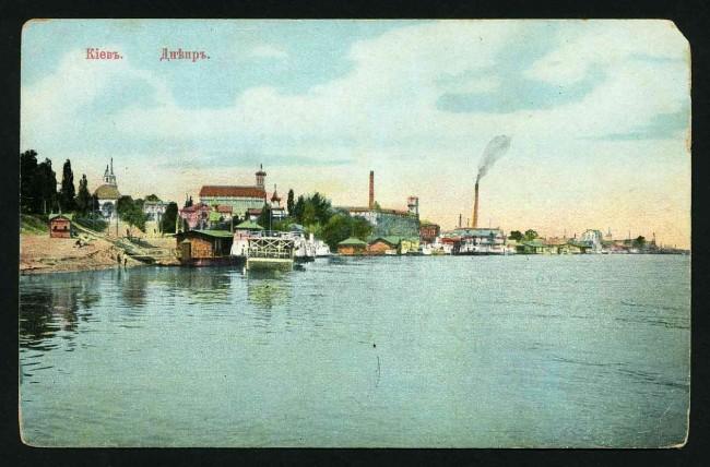 Вид на Подол с Левого берега, начало 20 века