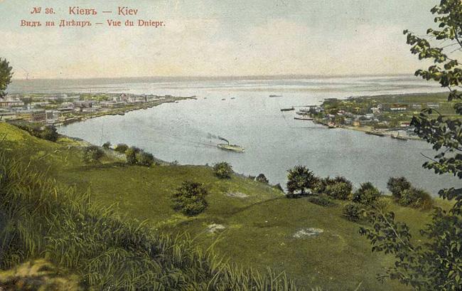 Виды Днепра начала 20 века