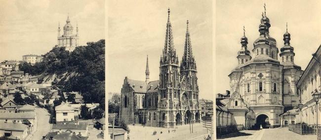 Католический собор на Красноармейской улице, Андреевская церковь и Лавра, начало 20 века