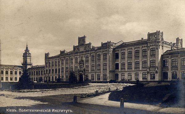 Киевский политехнический институт в начале 20 века