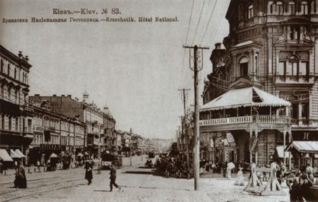Национальная гостиница на Крещатике, начало 20 века