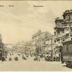 Черно-белое фото Крещатика в начале 20 века