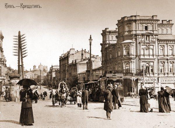 Начало 20 века, Крещатик