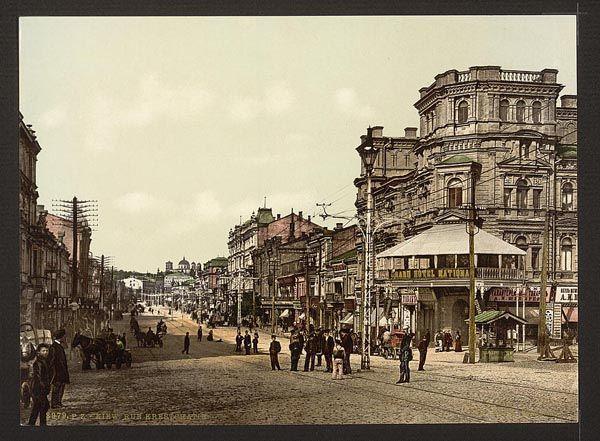 Цветная открытка Крещатика начала 20 века