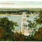 1900-е годы. Николаевский мост, цветное фото начала 20 века