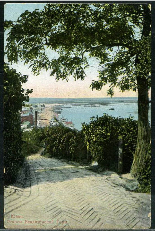 Вид на Днепр с Владимирской горки в начале 20 века