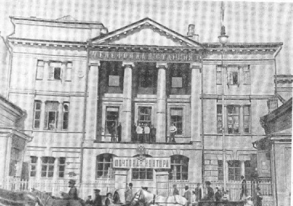 Старый почтамт и телефонная станция на Крещатике в начале 20 века