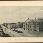 Оперный театр Киева в начале 20 века