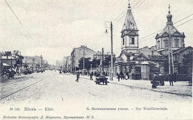 Троицкая церковь в начале 20 века, Большая Васильковская улица